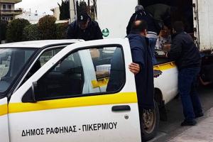 Παράδοση της έμπρακτης βοήθειας του electroholic.gr μεσω του δήμου Ραφήνας- Πικερμίου